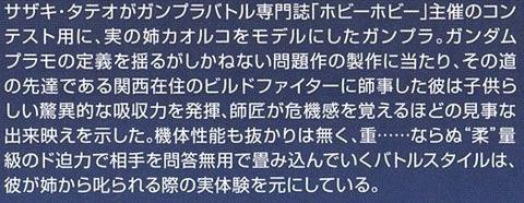 2017-08-27_17_38_24