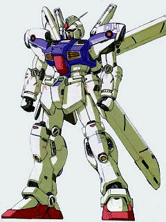 GUNDAM LOGガンダム試作4号機とかいうメチャクソかっこいいガンダムwwwww