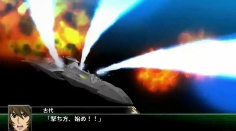 「スーパーロボット大戦V」第2弾PV公開_00_07_05_04_174-500x278