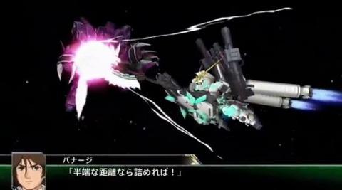 「スーパーロボット大戦V」第2弾PV公開_00_03_03_01_73-500x278
