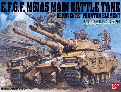 なぜ現代の戦車にはガンダムの61式戦車みたいな2連砲塔戦車がないの