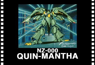 ※【ガンダム】NZシリーズについて疑問あるんだが‥