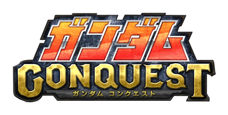 logo_gundamConquest