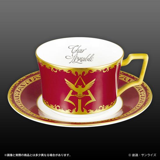 premium-bandai-mobile-suit-gundam-chars-teacup-3