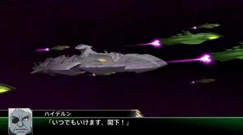 「スーパーロボット大戦V」第2弾PV公開_00_06_03_01_148-500x278