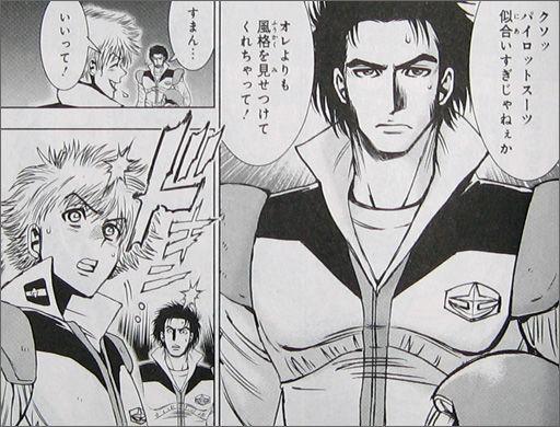 GUNDAM LOG【ガンダム】森田祟先生の作品について語ろう★