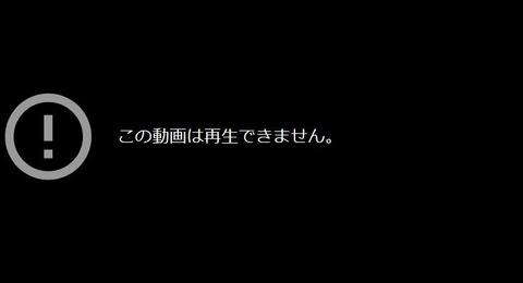 2019-01-21_13_50_53