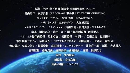 「機動戦士ガンダム THE ORIGIN」第3話_00_01_21_06_90