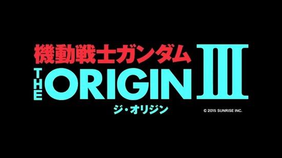 「機動戦士ガンダム THE ORIGIN」第3話_00_00_10_05_7