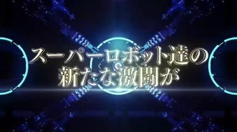 「スーパーロボット大戦V」第2弾PV公開_00_00_43_09_15-500x278