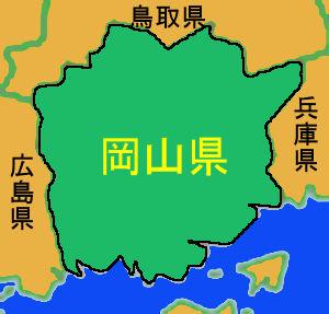 okayamaken-001-tn