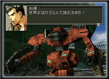 game_fm3_01