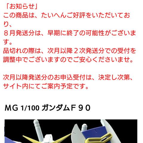 73fc7566.jpg