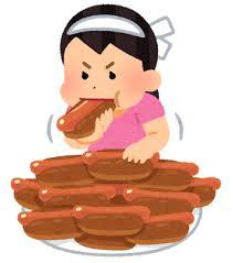大食いのイメージ
