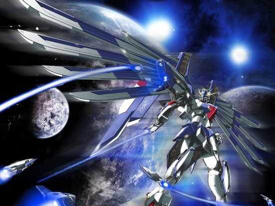 Gundam Seed Ready To Fight