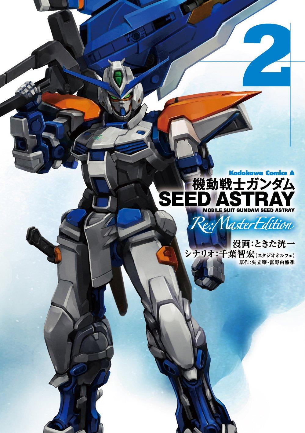機動戦士ガンダムSEED Destinyの画像 p1_22