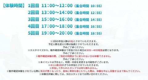 2018-07-20_17_35_38