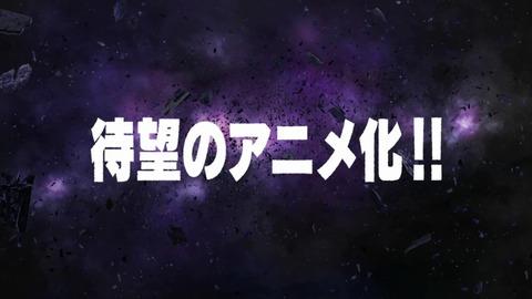 サンダーボルトアニメ化告知_00_00_06_06_15