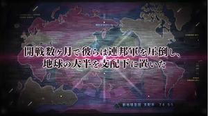 AAA_00_01_00_05_7