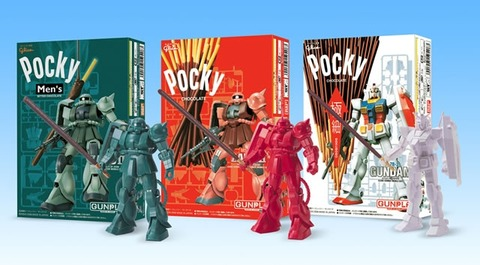 Pocky-Gundam