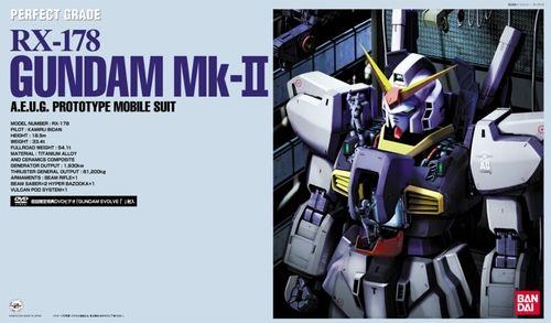 Mk-II (1)