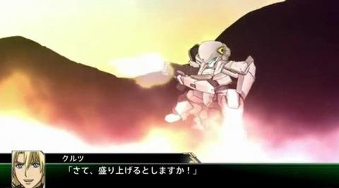 「スーパーロボット大戦V」第2弾PV公開_00_03_41_05_89-500x278