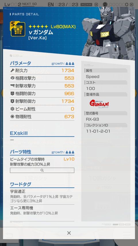 a74723b7.png