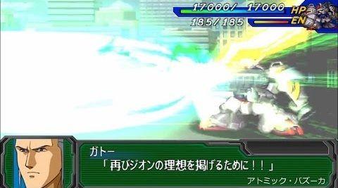 GP02)の核バズーカ