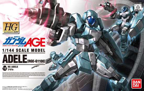 package_l