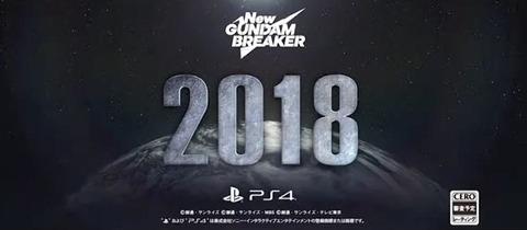 2018-01-16_22_11_26