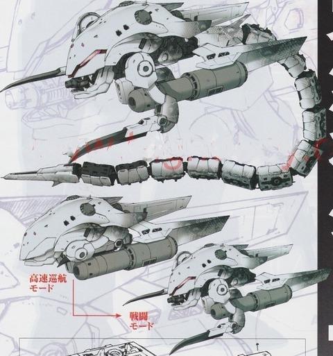 MA-04-X-3