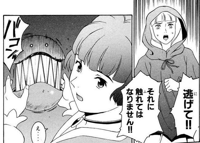 zip_(コミック)【∀ガンダム】 - 第04巻 [曽我篤士]_∀04_145