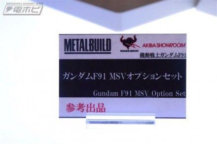 metalbuild_20170303_07-440x293