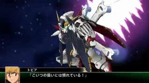 「スーパーロボット大戦V」第2弾PV公開_00_05_10_03_126-500x278