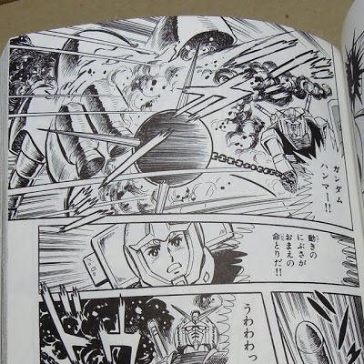 岡崎ガンダム 51_01
