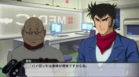 「スーパーロボット大戦V」第2弾PV公開_00_09_55_08_245-500x278