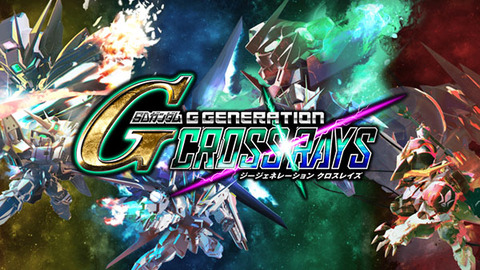 SD-GG-Cross-Rays_01-21-19