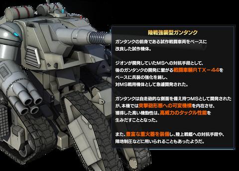 RTX-440_01