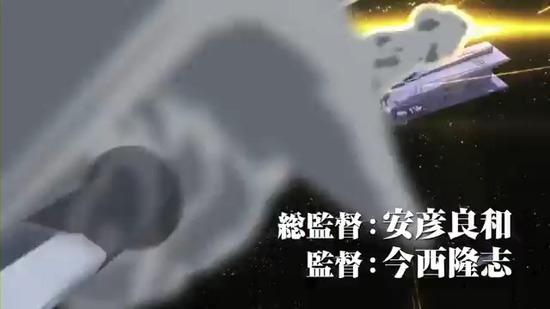 「機動戦士ガンダム THE ORIGIN」第3話_00_01_06_01_72