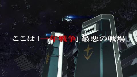 サンダーボルトアニメ化告知_00_00_08_07_24