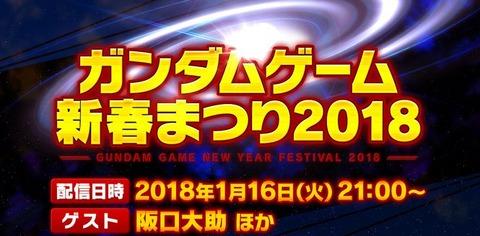 2018-01-12_10_16_21