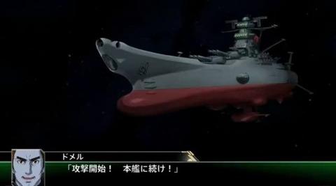 「スーパーロボット大戦V」第2弾PV公開_00_06_07_08_150-500x278