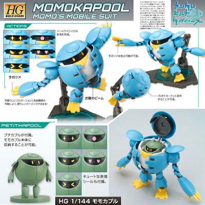 HGBD_Momokapool_1
