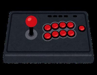 game_arcade_controler