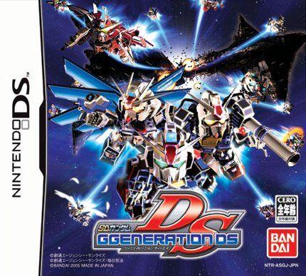 SD Gundam - G Generation DS