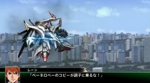 「スーパーロボット大戦V」第2弾PV公開_00_04_15_01_103-500x278