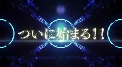 「スーパーロボット大戦V」第2弾PV公開_00_00_51_01_18-500x278