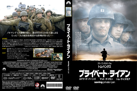 saving_private_ryan_jacket_small