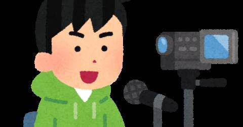 game_jikkyou_man-480x252