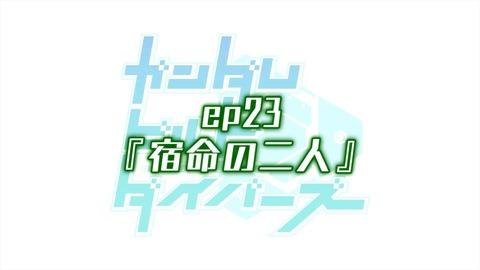 DmzTVw_UwAAtFy4